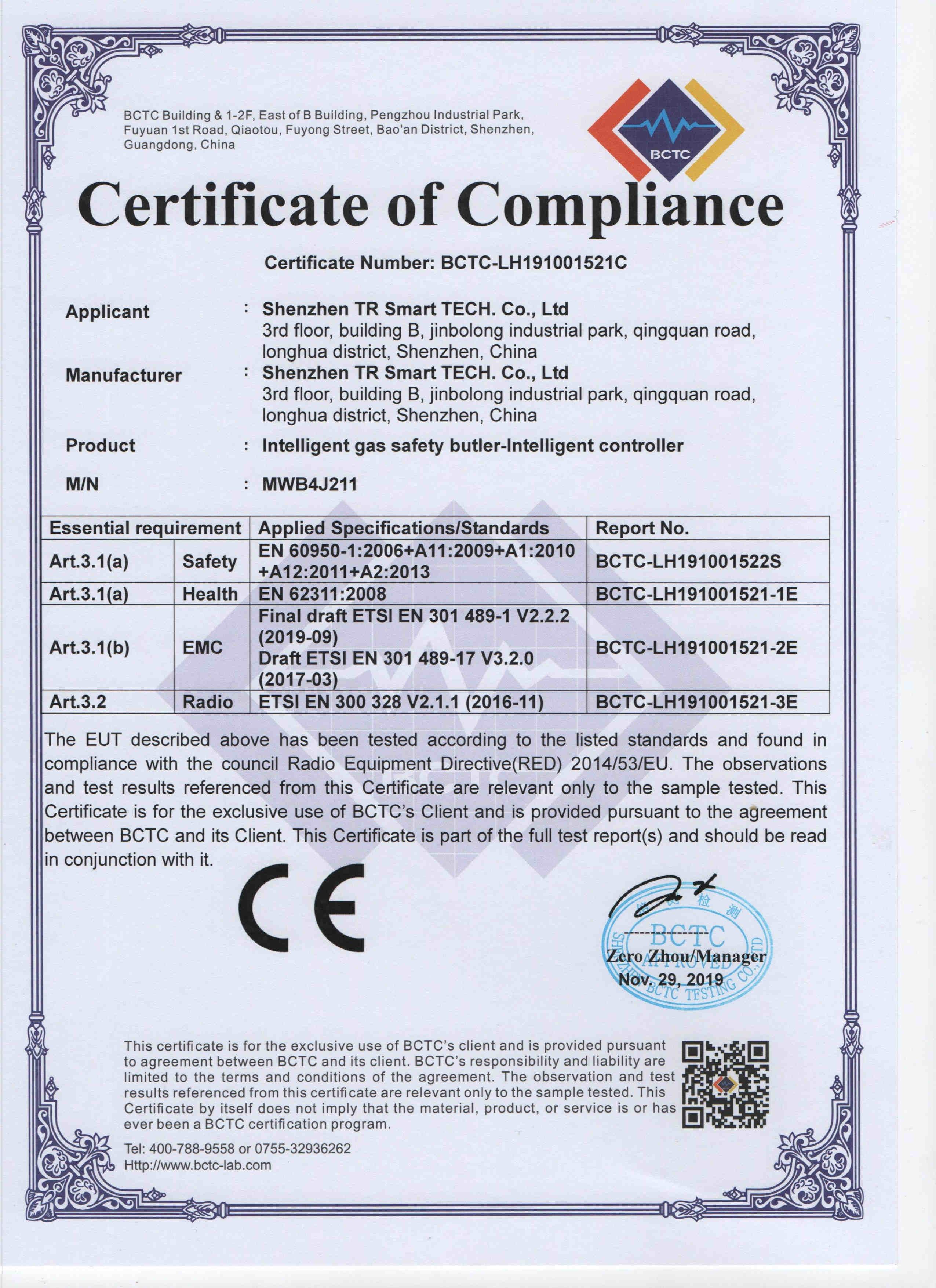 喜讯 热烈祝贺泰燃智能产品获得欧盟CE认证!