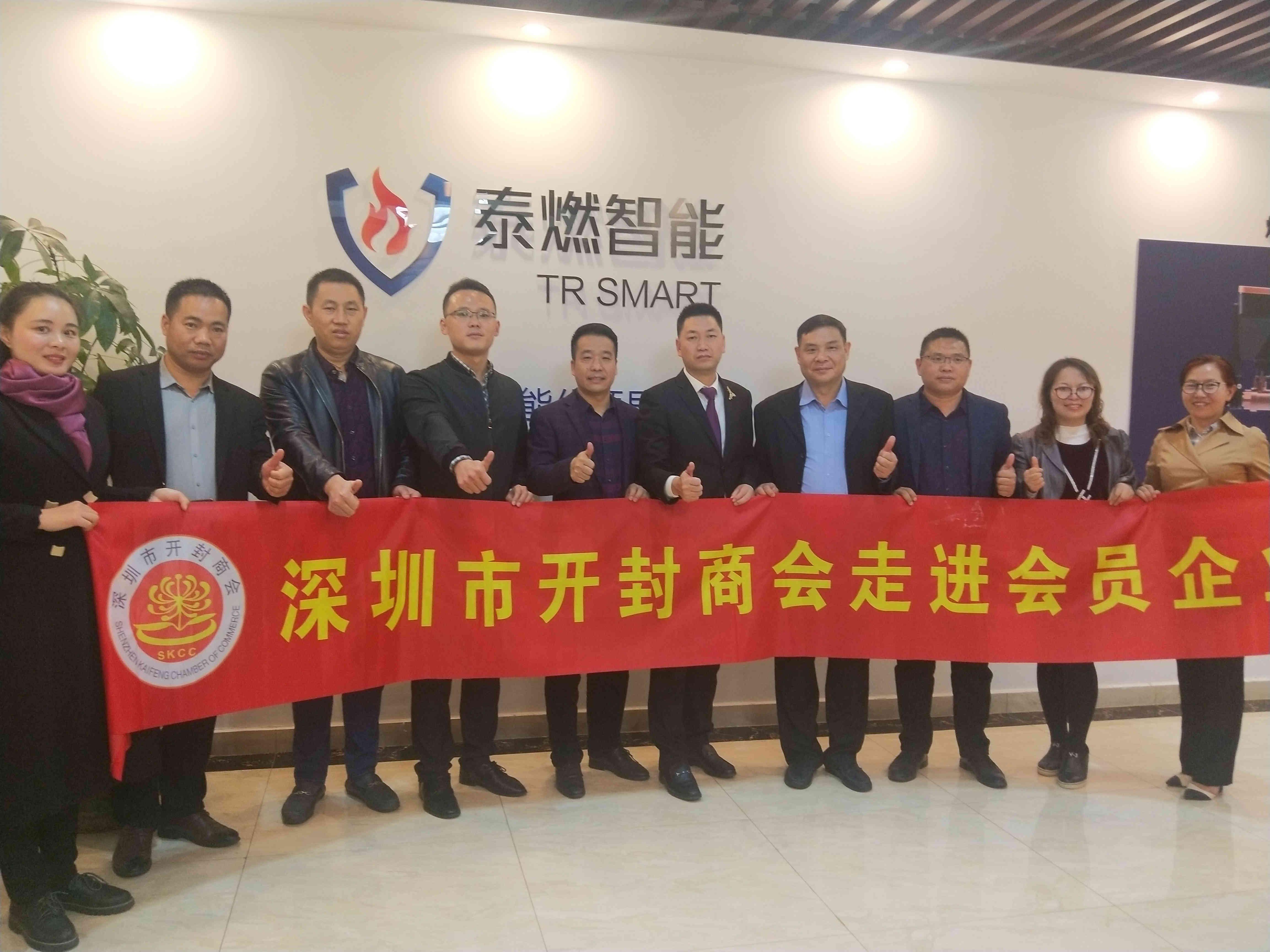 热烈欢迎开封市领导考察深圳开封商会会员企业
